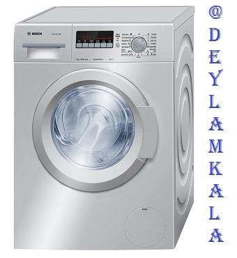 ماشین لباسشویی 7 کیلویی بوش 2020 و 20200 میکس