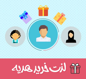 افتتاح وب سایت دیلم کالا